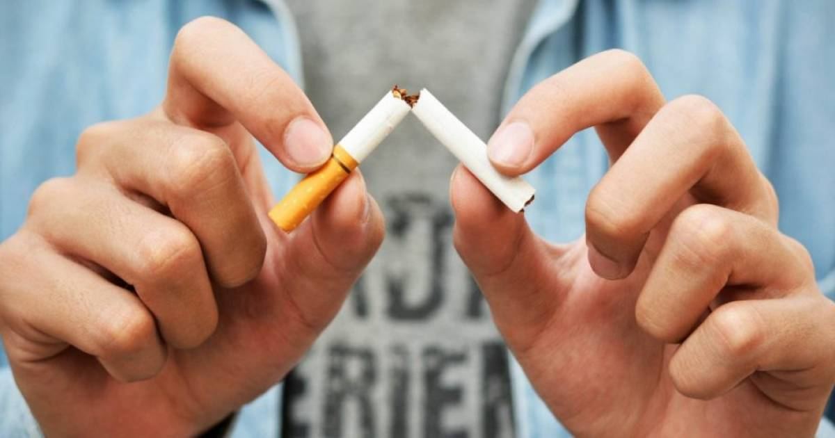 Поломанная сигарета