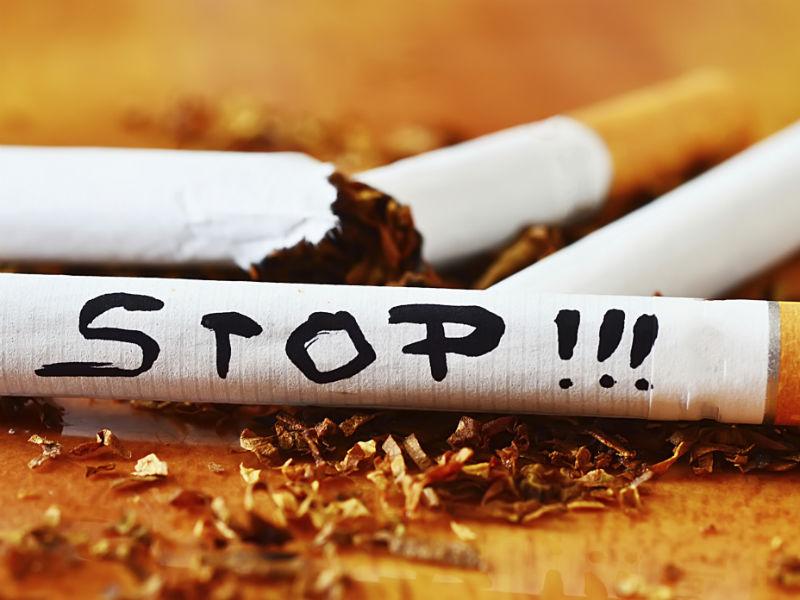 Стоп сигареты