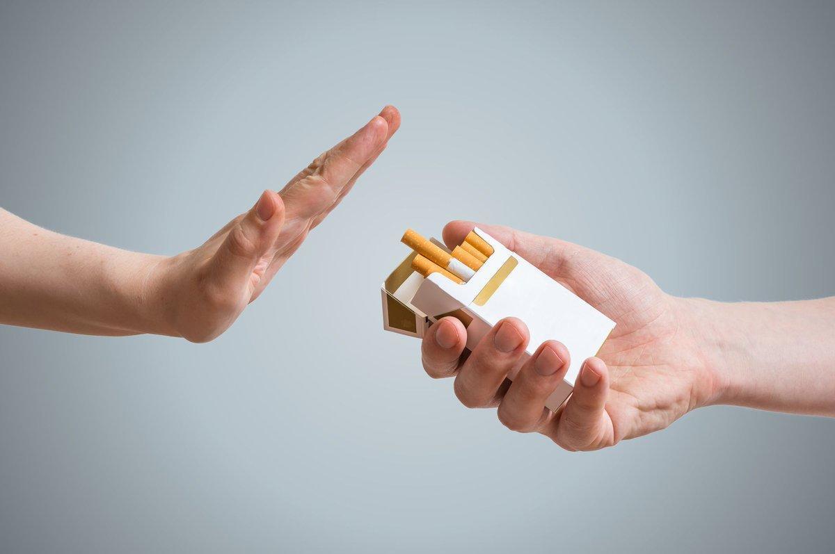 Отказаться от сигареты раз и навсегда
