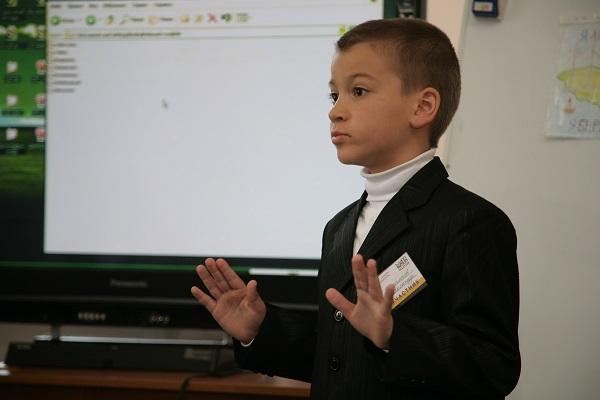 Школьник с докладом