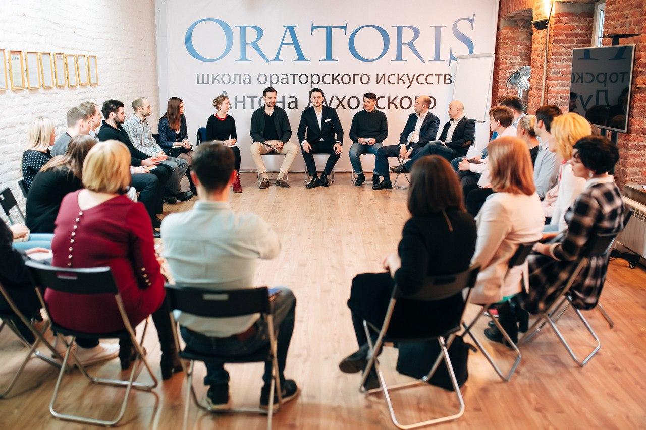 Школа ораторского искусства Антона Духовского