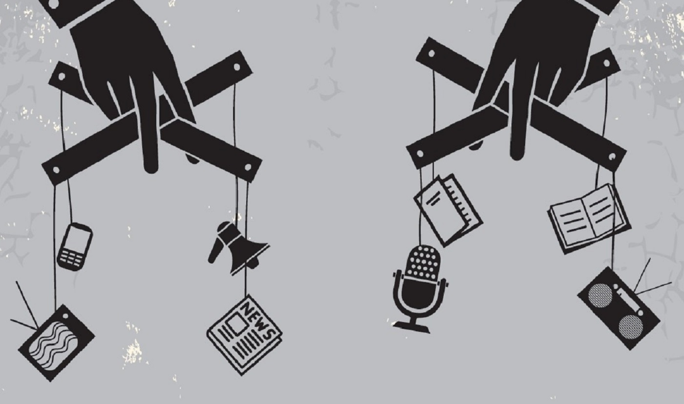 Манипуляция в СМИ