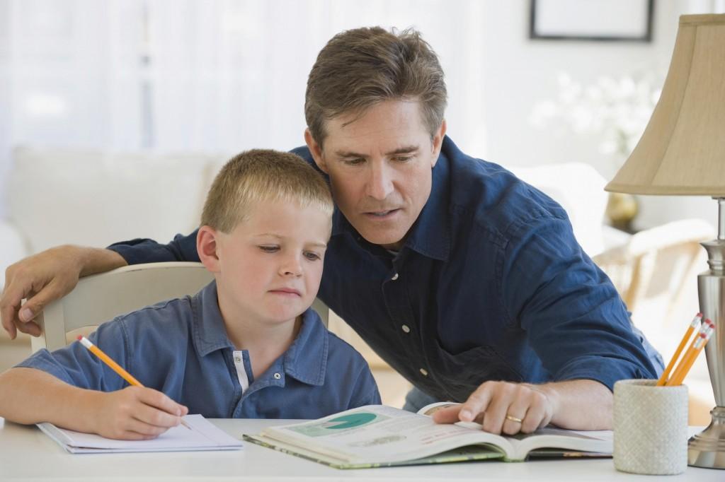 Вера родителей, подбадривания.
