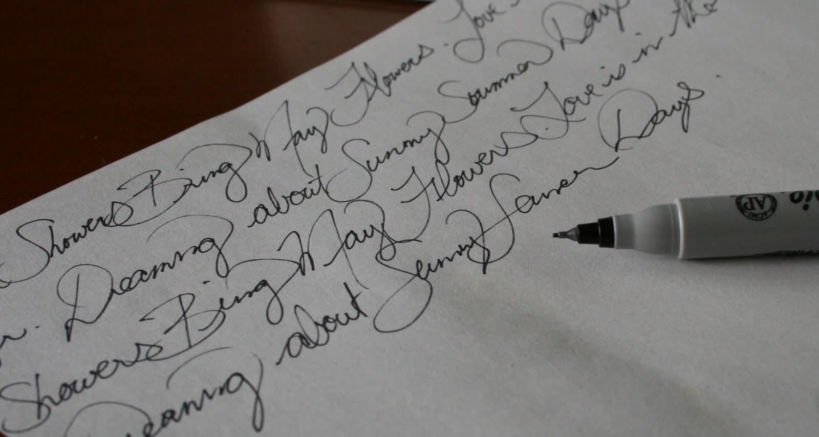 Лист бумаги с текстом