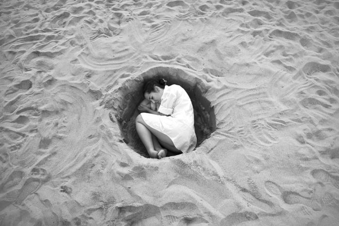 Стремление к одиночеству