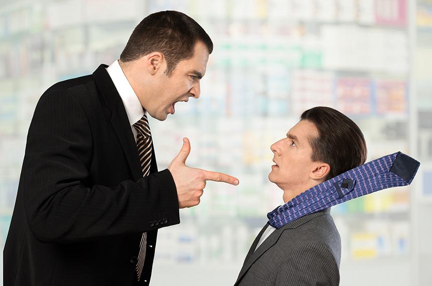 Грубость начальника