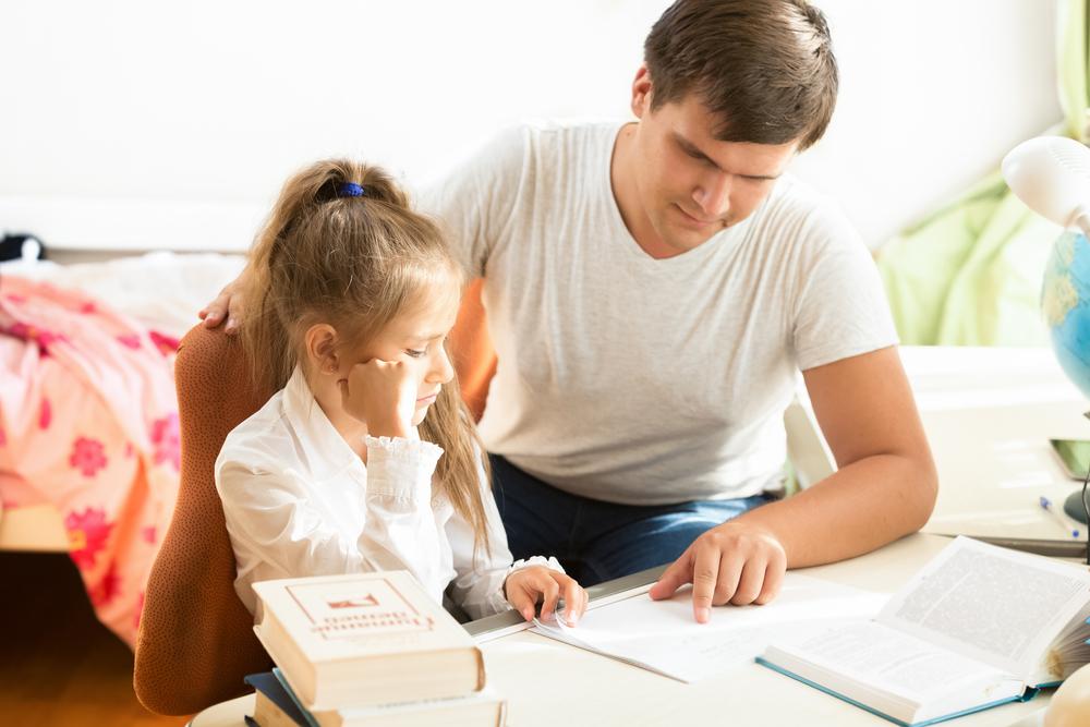 Содействие родителей в учебе