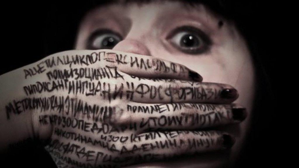 Невероятно, но на свете есть люди, испытывающие страх перед произнесением многосложных слов