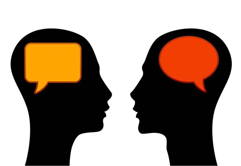 Восприятие людьми друг друга