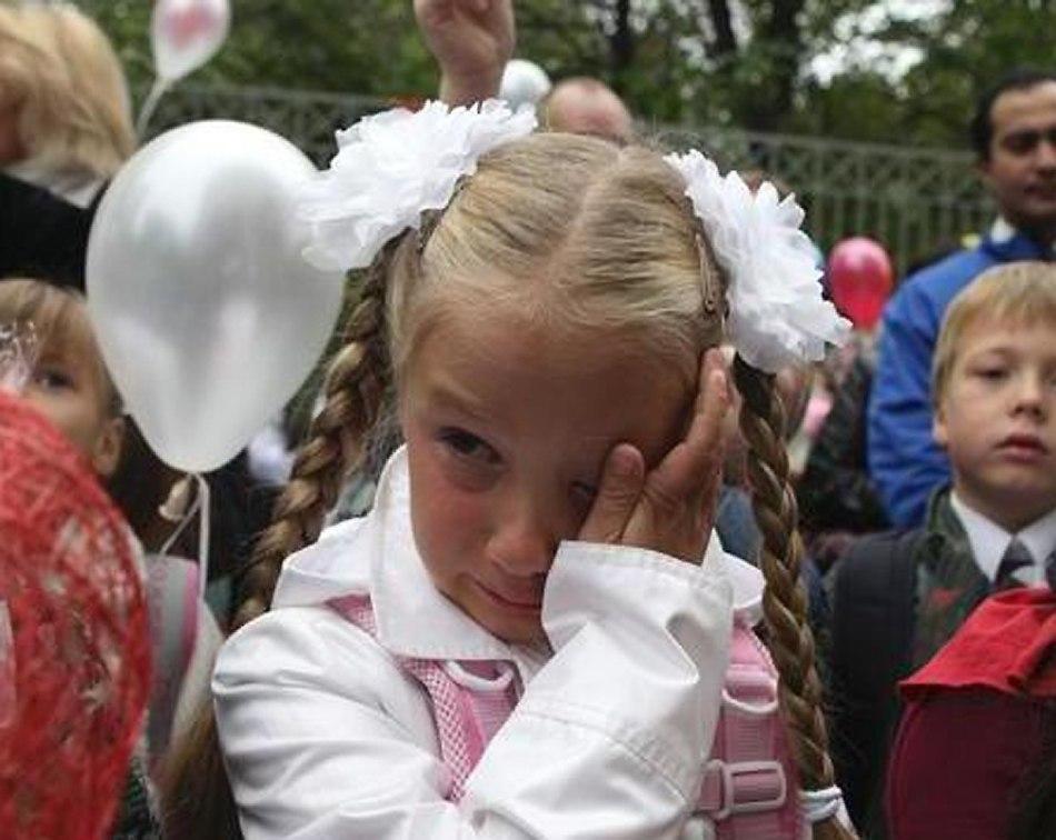 Причиной, вызывающей херофобию, становится сильный испуг во время праздничного мероприятия