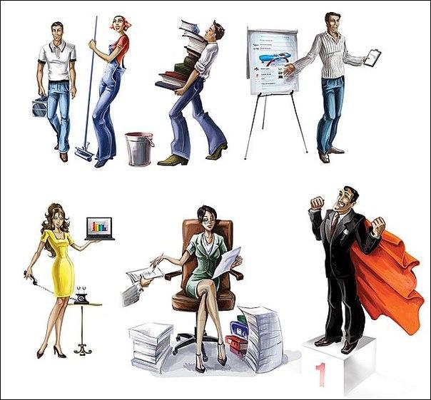 Многообразие социальных ролей