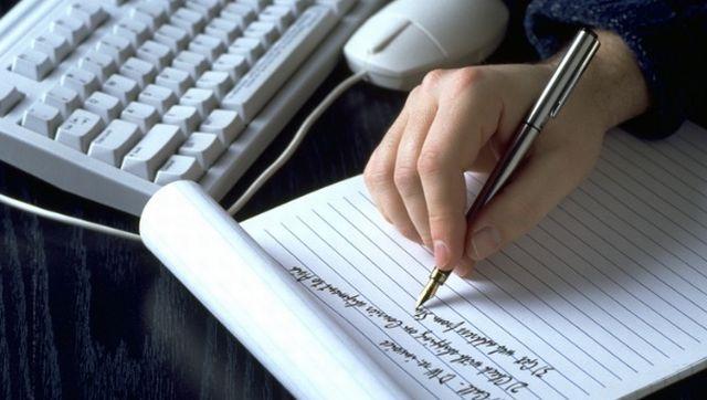 Письменная форма коммуникаций