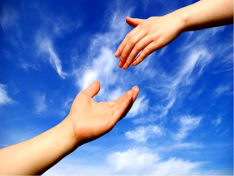 Протянуть руку помощи нуждающемуся