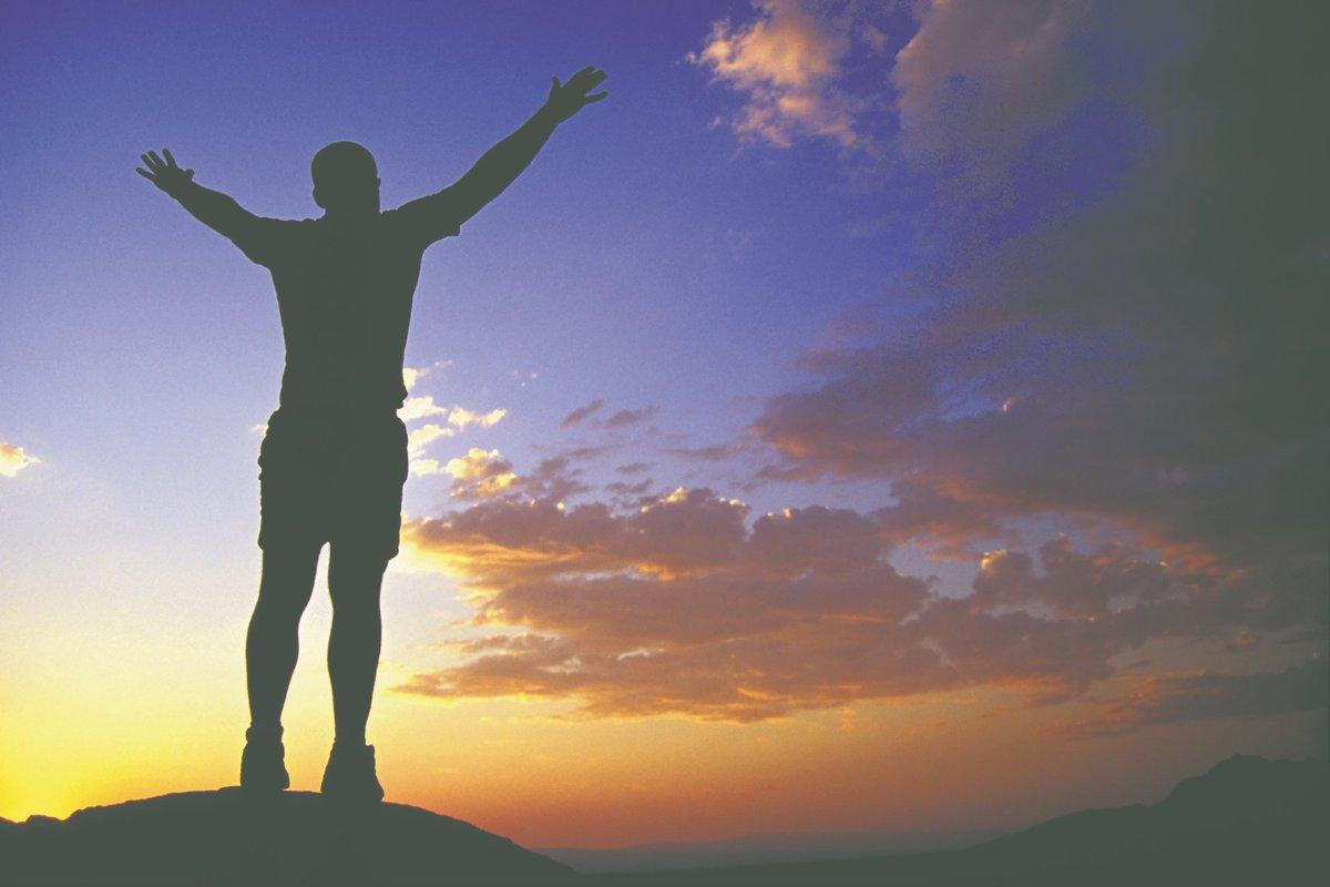 Самопознание и гармония с миром