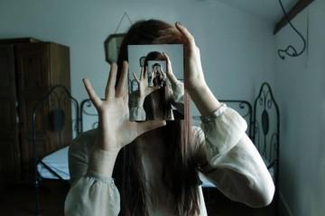 Самопознание в психологии