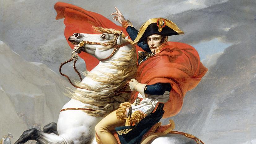 Наполеон как образ социотипа