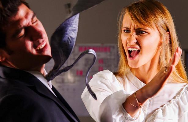 Неуважение супруги