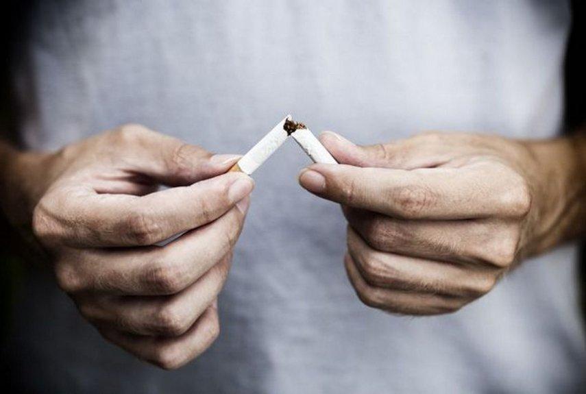 Готов бросить курить