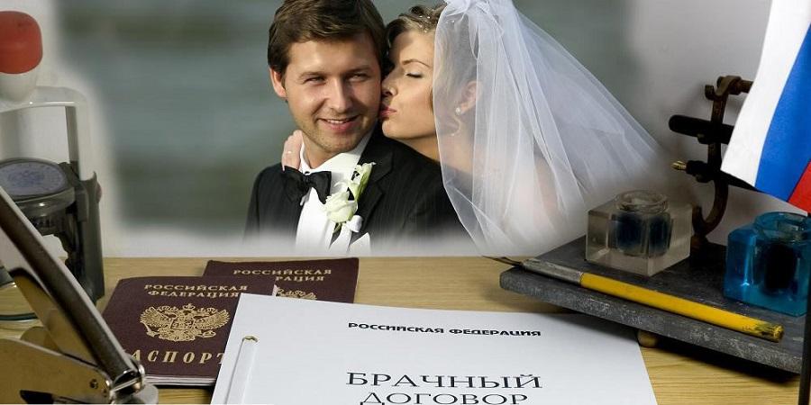 Любовь и брачный контракт