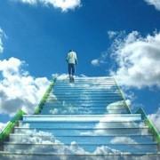 Личностный рост – процесс восхождения на вершину